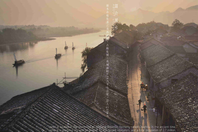DE-SO Asia selected for Lishui planning and landscape competition in China